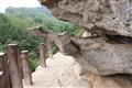 虎嘯岩景區