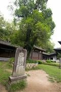 武夷古代名人館