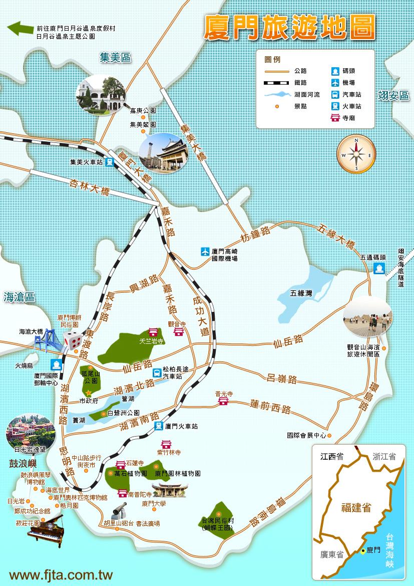 厦门鼓浪屿旅游地图下载
