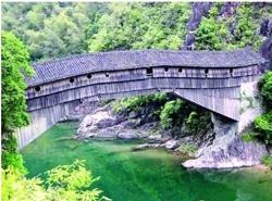 为传承保护历史文化遗产,2007年,该县召开中国廊桥第二届国际学术研讨